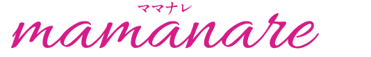 【食材宅配サービス比較】利用歴19年の私がおすすめ10社(2017年10月版) | ママナレ|賢いママの為のお金と仕事のラーニングメディア